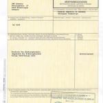 Сертификат Происхождения: Германия