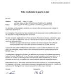 Одобрено UL - Underwriters Laboratories Inc. (Гарант Лаборатория) – международное учреждение оценки качества и безопасности, главный офис которого находится в штате Иллинойс, США.